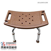[公司原廠貨] 恆伸醫療器材 ER-5001-咖啡色 無靠背洗澡椅