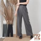 寬褲 純色壓摺單釦類西裝寬管褲S-XL號...
