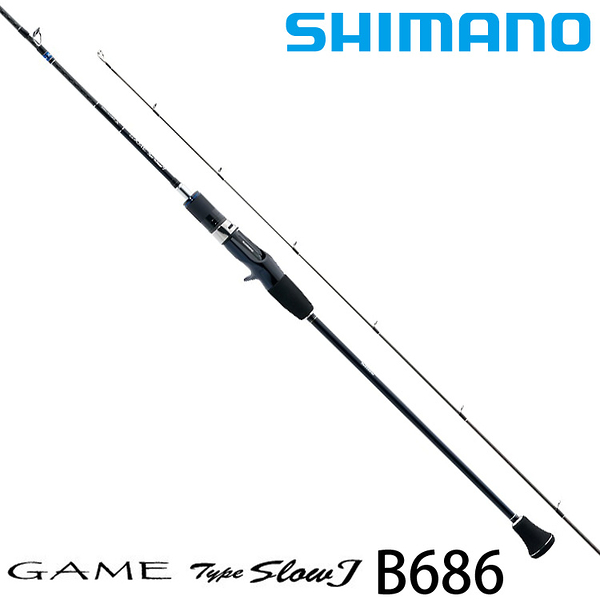 漁拓釣具 SHIMANO GAME TYPE SLOW J B686 (船釣鐵板竿)
