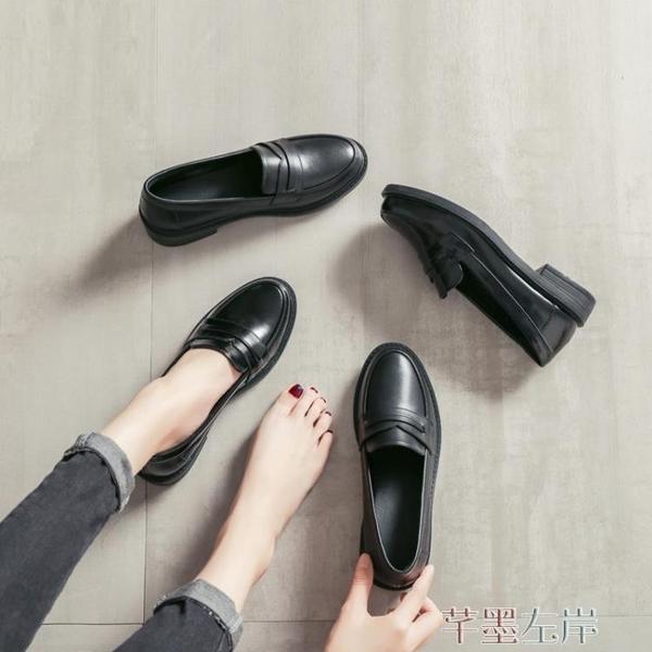 樂福鞋 小皮鞋女英倫春秋學生百搭黑色平底單鞋日系jk制服樂福鞋 芊墨左岸