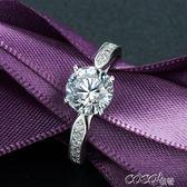 情侶對戒 施洛芙1克拉鑽戒鑽石戒指男女情侶對戒純銀飾品求婚結婚簡約 新品