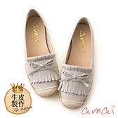 amai MIT台灣製造。流蘇造型內增高真皮休閒鞋 灰