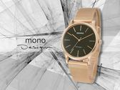 【時間道】mono 曼諾 都會簡約風格中性腕錶 / 黑面玫瑰金米蘭帶-大(5003RG-396)免運費