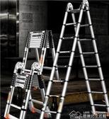 伸縮梯子人字梯鋁合金加厚工程折疊梯 家用多功能升降樓梯 YYJ居樂坊