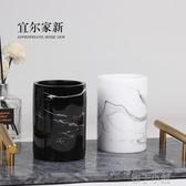 北歐式家用洗漱口杯樹脂簡約情侶刷牙杯衛生間浴室牙具盒創意牙缸 扣子小鋪