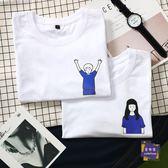 情侶裝 夏天寬鬆班服學生半袖體恤不一樣的情侶裝女生白色短袖T恤同色系 2色S-4XL