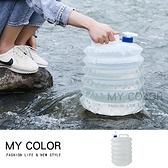 折疊水桶 摺疊水桶 儲水桶 伸縮水桶 水袋 水龍頭 儲水袋 風琴水桶 PE壓縮式水袋【J048】 MYCOLOR