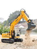 挖土機大號兒童電動挖掘機遙控玩具車男孩仿真工程車模型充電合金挖土機MKS摩可美家