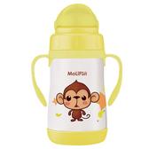 MoliFun 魔力坊 不鏽鋼真空兒童吸管杯/學習杯260ml-俏皮猴[衛立兒生活館]