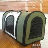 寵物背包 寵物包貓咪背包泰迪比熊外出貓籠子狗狗包包貓包便攜籠袋子箱用品