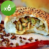 【奧瑪烘焙】川麻香蔥菇菇包X6入