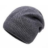 羊毛毛帽-休閒捲邊純色毛線男針織帽4色73wj12[時尚巴黎]