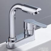 水龍頭冷熱面盆雙孔家用三孔臺盆衛生間老式混水閥洗手洗臉盆龍頭 極有家