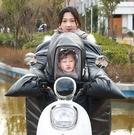 機車擋風被 兒童親子款電動摩托車冬季PU擋風被加絨加厚電瓶車小孩帽子TW【快速出貨八折搶購】