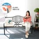 戶外桌椅陽台椅子鐵藝創意茶幾椅庭院三件套組合室外休閒露台MKS歐歐流行館