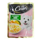 西莎 蒸鮮包-成犬用 低脂雞肉 南瓜‧胡蘿蔔 70g【康鄰超市】