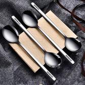 不銹鋼長柄勺飯勺小湯勺家用攪拌餐具4支裝