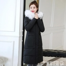 羽絨外套 反季清倉女裝羽絨棉服2020新款冬季韓版棉衣中長款棉襖加厚外套 曼慕