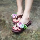 拖鞋-新款波西米亞花花人字拖夾腳拖鞋女夏時尚外傳個性韓版沙灘鞋 好再來小屋