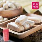 紅豆食府.團圓娃娃酥心糖(150g/盒,...