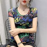 時尚網紗修身上衣圓領短袖t卹打底衫939#FFA055紅粉佳人