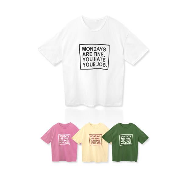 MIUSTAR 正韓‧多色!MONDAYS字母印框配色上衣(共4色)【NF2466RE】預購