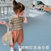 女童套裝夏裝2021新款洋氣兒童寶寶夏季小女孩時髦兩件套 快速出貨