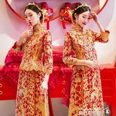 秀禾服新娘2018新款龍鳳褂中式婚紗古裝嫁衣敬酒禮服結婚秀和服秋 魔方數碼館igo