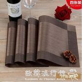 西餐墊 四片裝環保PVC西餐桌墊 防滑餐布防燙隔熱墊 歐式餐盤墊  『歐韓流行館 』
