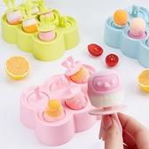 雪糕模具食品级硅胶儿童小冰激凌冰块冰格冰糕冰棍家用自制奶酪棒