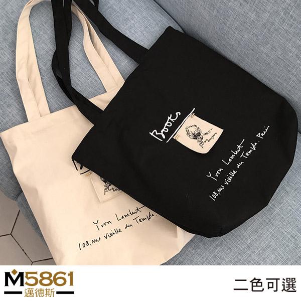 【帆布包】純棉 BOOK 刺繡女孩+金針設計 帆布袋 肩背包/肩背+手提/敞口/二色可選