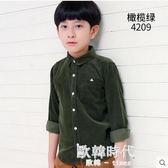 男童燈芯絨襯衫長袖 純棉童裝寶寶柔軟襯衣 歐韓時代
