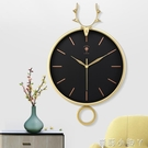 北極星北歐鹿頭客廳掛鐘掛墻鐘表現代簡約創意輕奢時尚家用時鐘NMS【蘿莉新品】