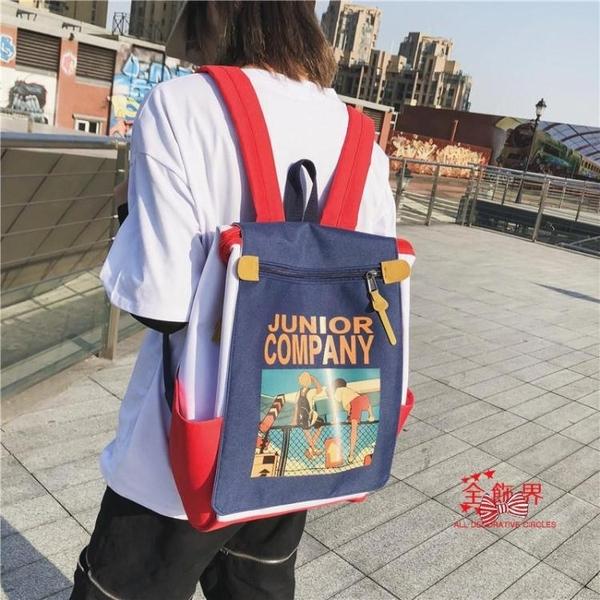 後背包 ins書包女韓版高中背包大學生初中生大容量新款時尚男雙肩包 4色