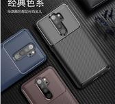 【萌萌噠】Xiaomi 紅米 Note8 Pro  時尚經典商務新款 碳纖維紋 創意甲殼蟲 全包矽膠軟殼 手機殼