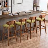 實木吧台椅靠背現代簡約家用高腳椅高腳凳歐式吧凳酒吧椅創意北歐WY