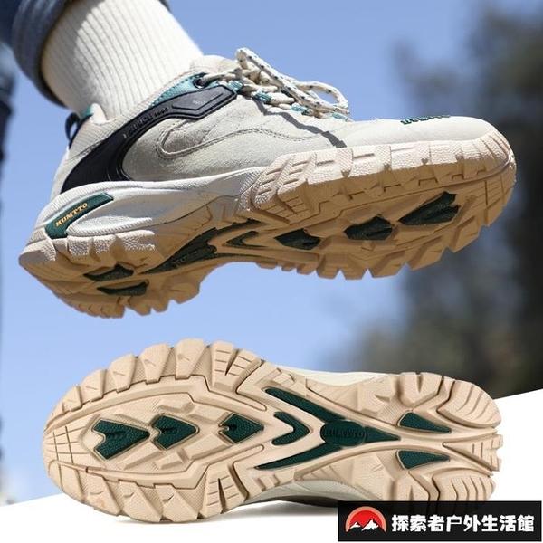 登山鞋女低幫戶外運動女鞋防水防滑透氣輕便旅游爬山徒步鞋男【探索者戶外生活館】