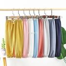 兒童防蚊褲薄款夏季中小童燈籠褲長褲運動男女童寶寶外穿單條褲子 快速出貨