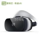 小閱悅pro智慧VR眼鏡手機專用3d眼鏡頭戴式電影游戲設備