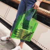 包包女夏大容量托特包透明塑料簡約手提時尚單肩包子母包側背包  蒂小屋服飾