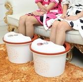家用泡腳桶塑料三層加厚無電恒溫加熱洗腳桶加高按摩足浴盆木桶蓋220VATF 格蘭小舖
