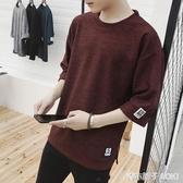 五分袖男夏季新款短袖t恤學生青少年寬鬆韓版潮流七分薄款半袖咖 青木鋪子