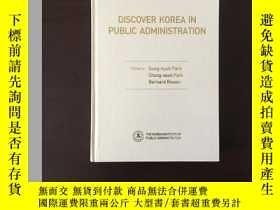 二手書博民逛書店Discover罕見Korea in Public Admini
