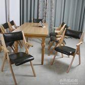 歐式實木折疊椅子家用餐椅靠背椅書房休閒餐廳民宿培訓會議椅拆洗 YXS『小宅妮時尚』