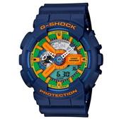 CASIO/G-SHOCK/繽紛色彩亮眼雙顯錶/GA-110FC-2ADR