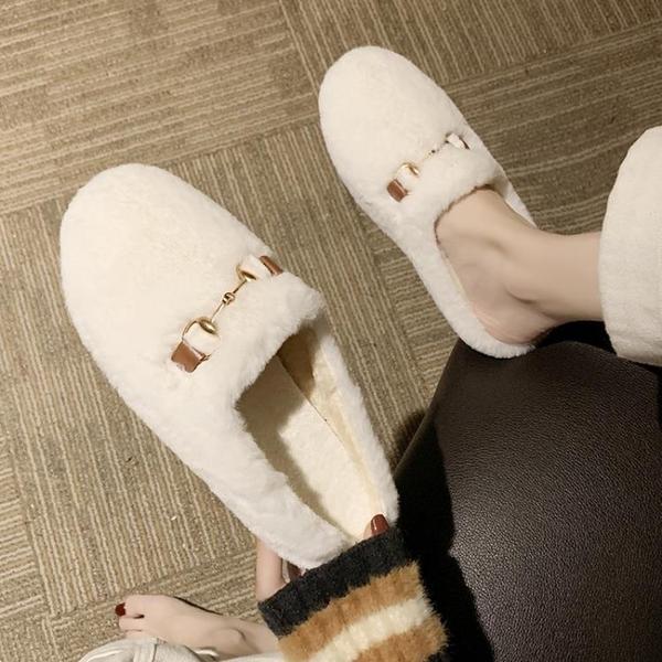毛毛拖鞋女外穿家居鞋2020秋冬新款時尚包頭半拖鞋網紅保暖棉拖鞋 後街五號
