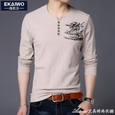 秋季新款純色中國風潑墨長袖T恤男士上衣仿棉麻圓領修身打底衫衫 艾美時尚衣櫥