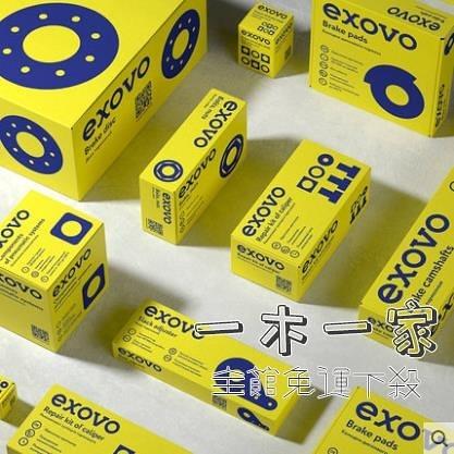 禮物盒 產品包裝盒定做化妝品紙盒印刷彩盒瓦楞牛皮紙盒子小批量禮盒定制
