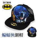 網帽 蝙蝠俠圖案款 唐企