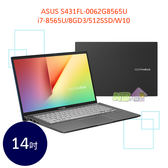 ASUS S431FL-0062G8565U 14吋 ◤0利率◢ 筆電 (i7-8565U/8GD3/512SSD/W10)